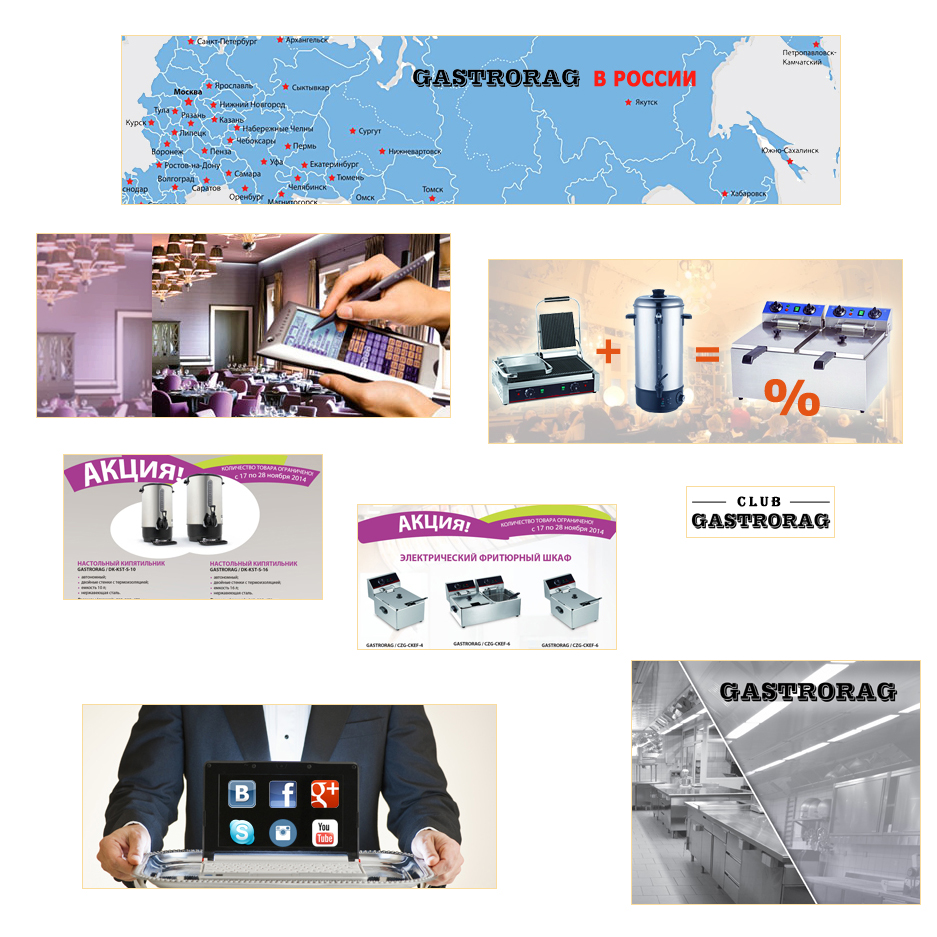 webcoms gastrorag adv 3