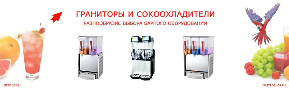 webcoms gastroshop banners 10