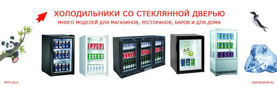 webcoms gastroshop banners 11