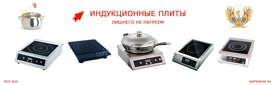 webcoms gastroshop banners 14