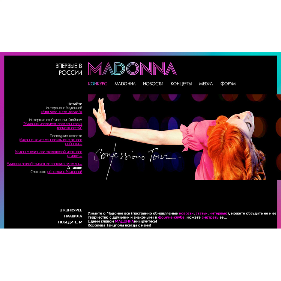 webcoms site madonna