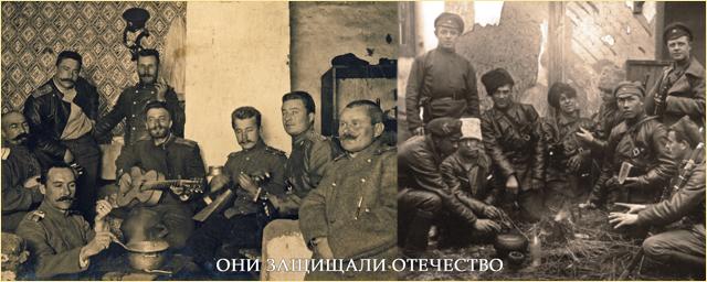 23-fevralya-den-zashchitnika-otechestva_webcoms_lukbigbox_01