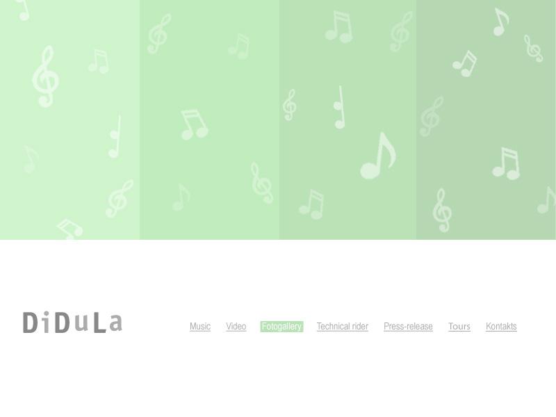 сайт гитариста ДиДюЛя для англоязычной аудитории