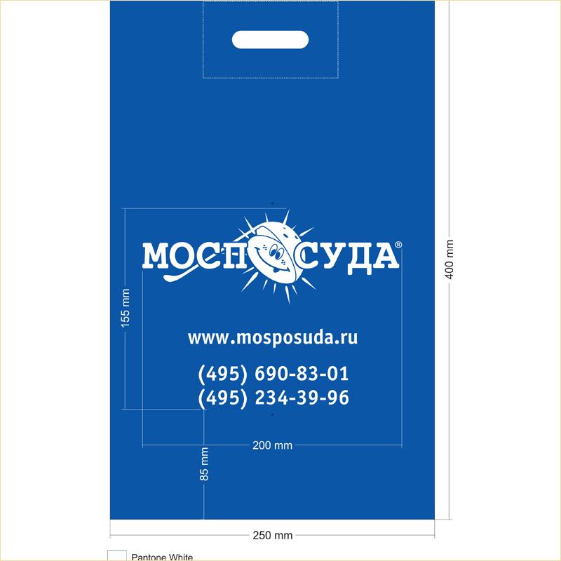 Web Compositions: Дизайн фирменного пакета для компании Моспосуда